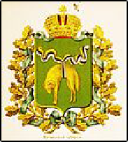 Kutaisi Coat of Arms